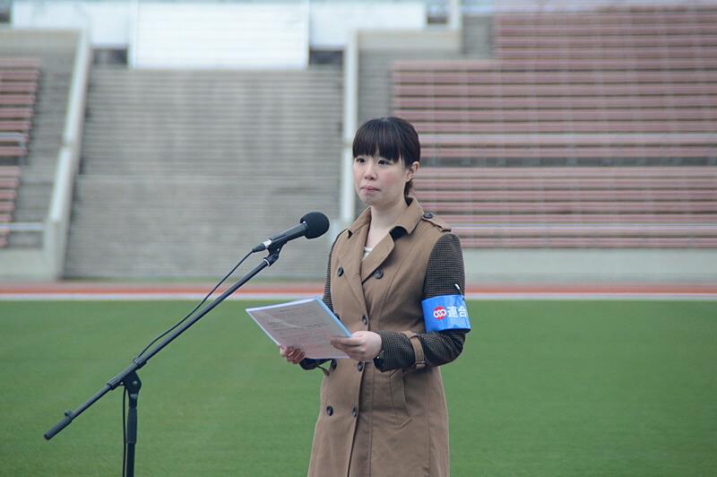 写真:連合秋田女性委員会・鎌田委員長(JR総連)