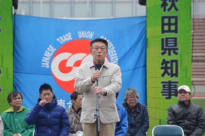 写真:佐竹敬久秋田県知事