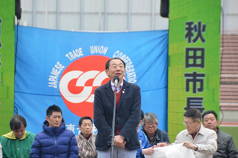 写真:穂積志秋田市長