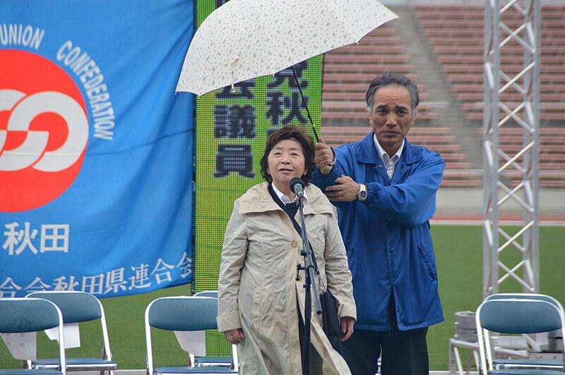 写真:連合秋田議員懇談会の石川ひとみ副会長