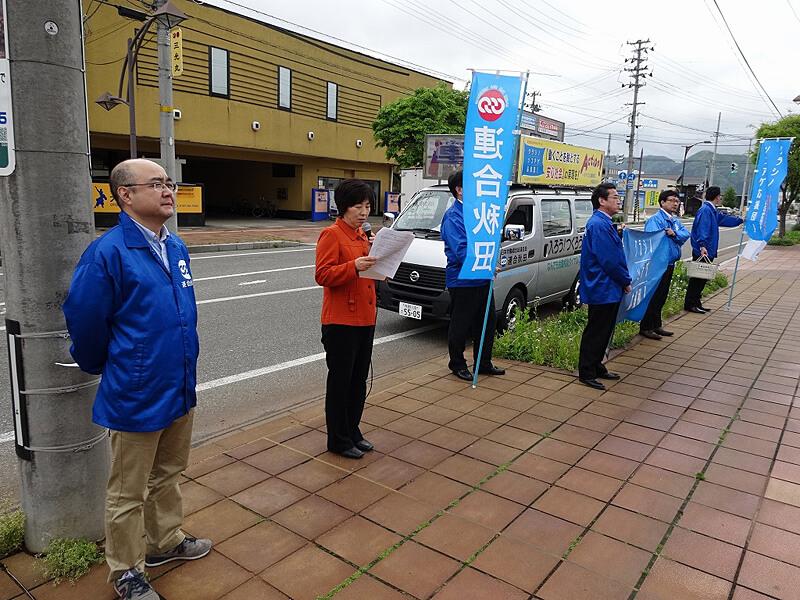 写真:大曲地協の街宣行動