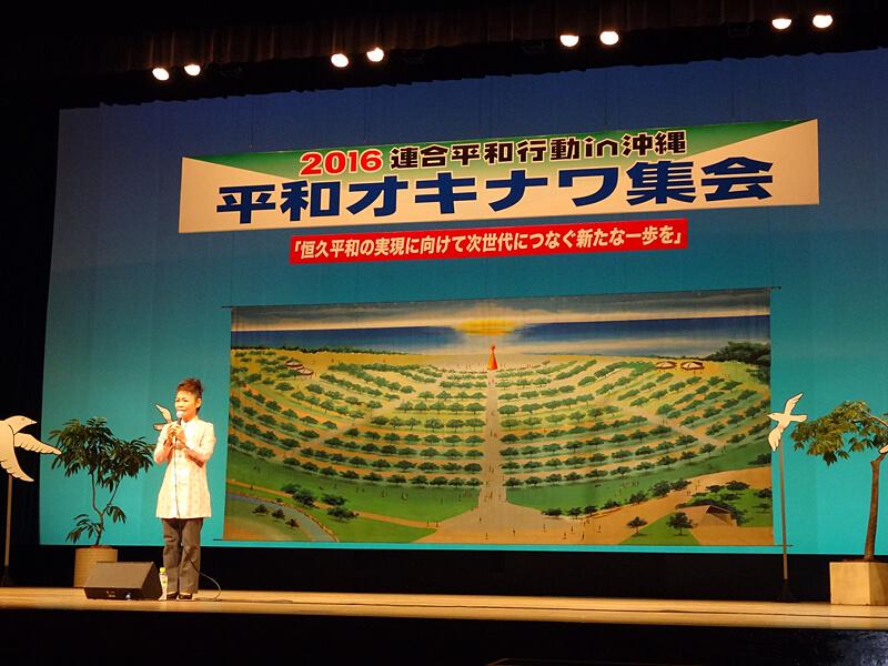 写真:平和行動in沖縄の会場