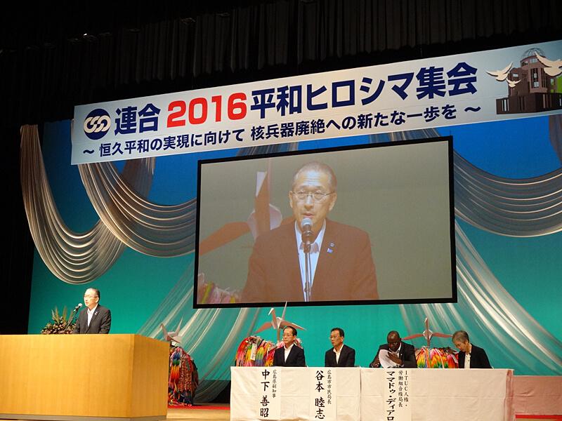 写真:2016平和行動in広島の会場