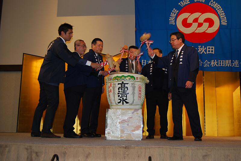 写真:工藤議長と各界代表者による祝い樽の鏡開き