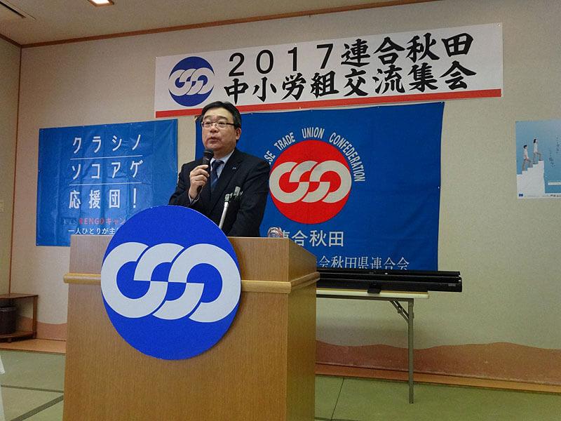 写真:黒﨑会長